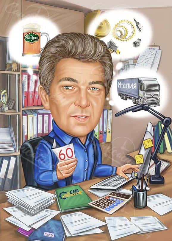 60th Birthday Caricature for a Businessman
