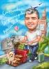Big Ben Caricature for a Man