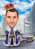 Hand Drawn King Caricature from Photo